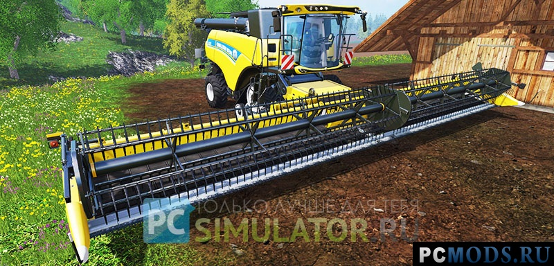 New Holland CR10.90 turbo
