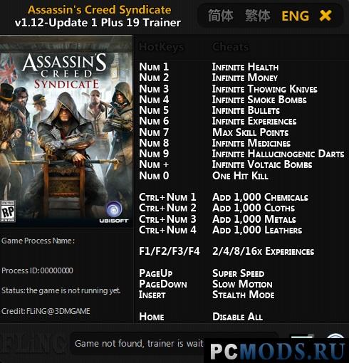 Трейнер/Trainer (+19) [1.12: Update 1] для Assassin's Creed: Syndicate