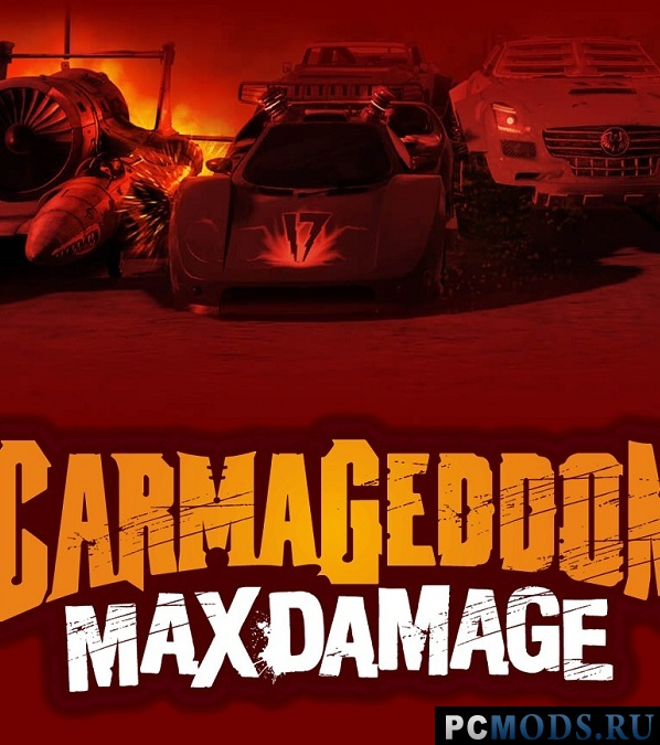 Carmageddon: Max Damage (2016) PC