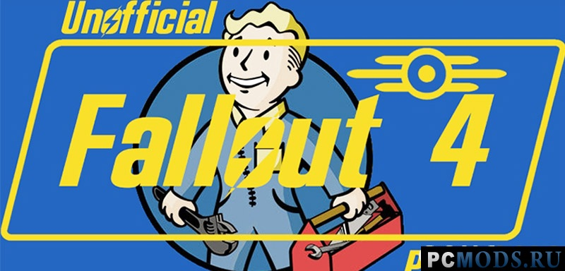 Unofficial Fallout 4 Patch v1.0.2