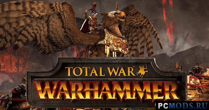 Total War: Warhammer: Трейнер/Trainer (+12)