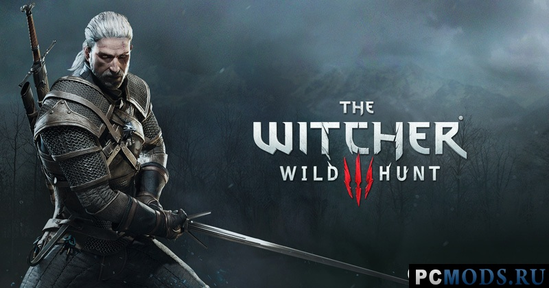 Патч 1.22 [GoG] для  The Witcher 3: Wild Hunt торрент