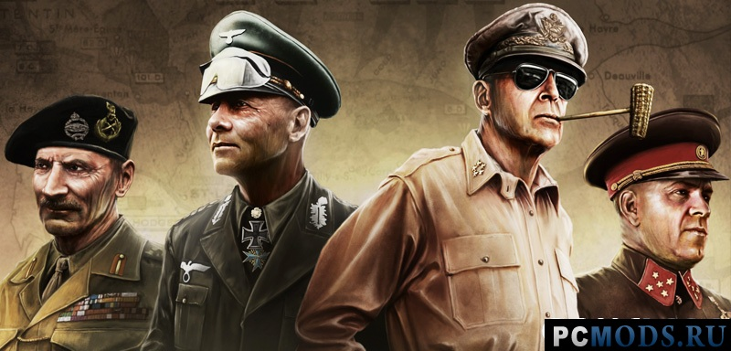 Сохранение (Третий Рейх) для Hearts of Iron 4