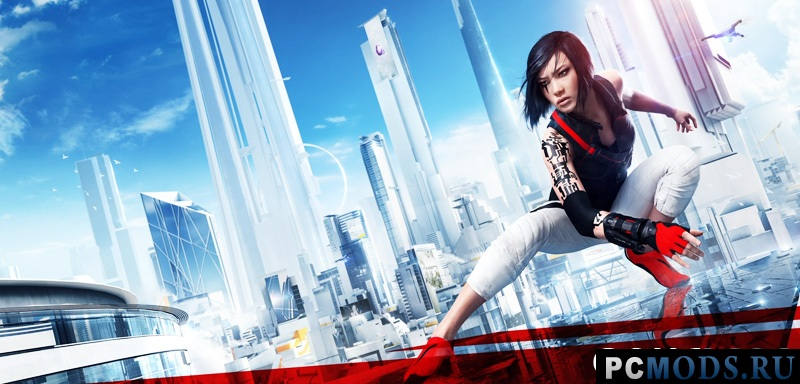 Трейнер (+3) [1.0] для Mirror's Edge Catalyst