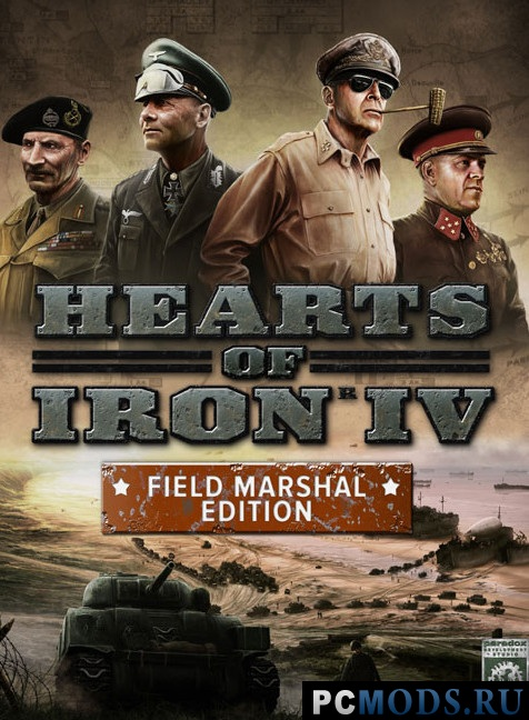 Hearts of Iron IV: Field Marshal Edition v.1.0.0.19987 +12 DLC (2016) PC