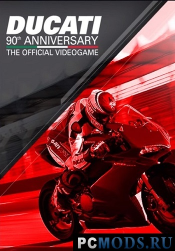 DUCATI - 90th Anniversary (2016) PC