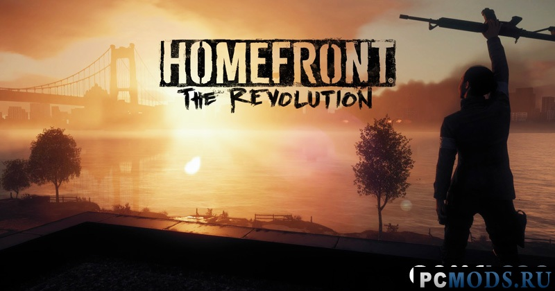Трейнер (+9) [678462] для Homefront - The Revolution