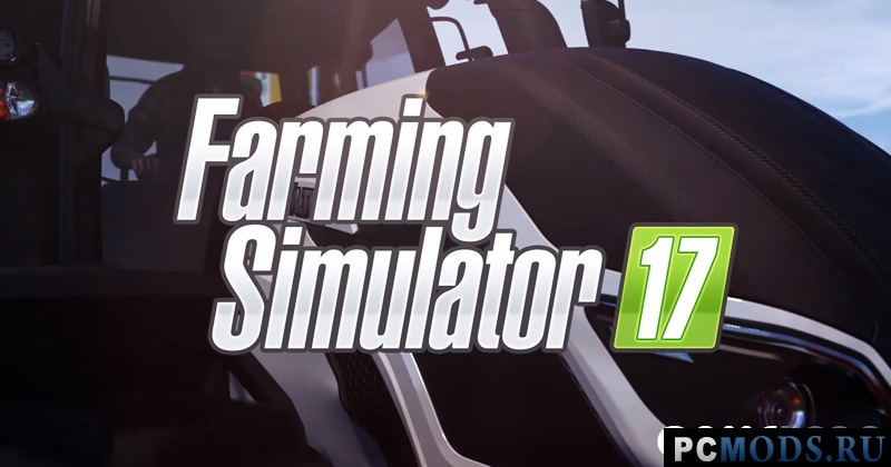 Farming Simulator 17 выйдет в конце 2016 года